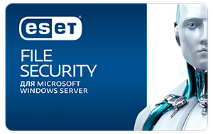 eset-file-security-for-windows
