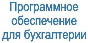 ФЛП Цисарь Л.Г.