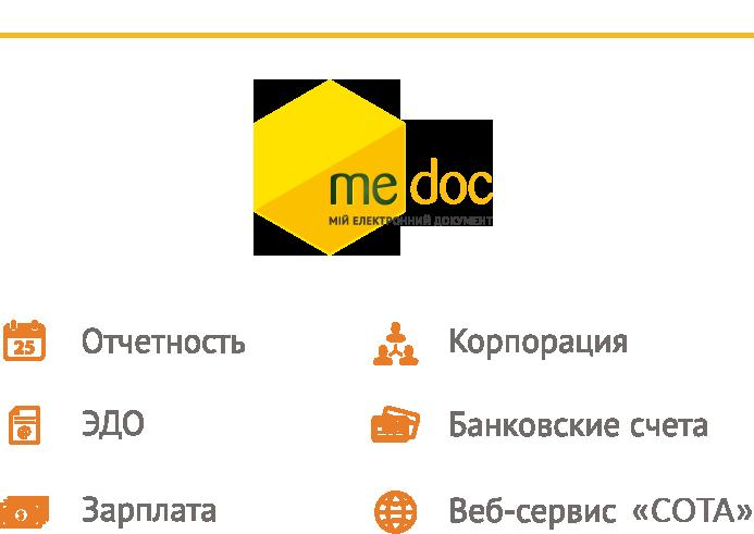 medoc_210x100_n-1