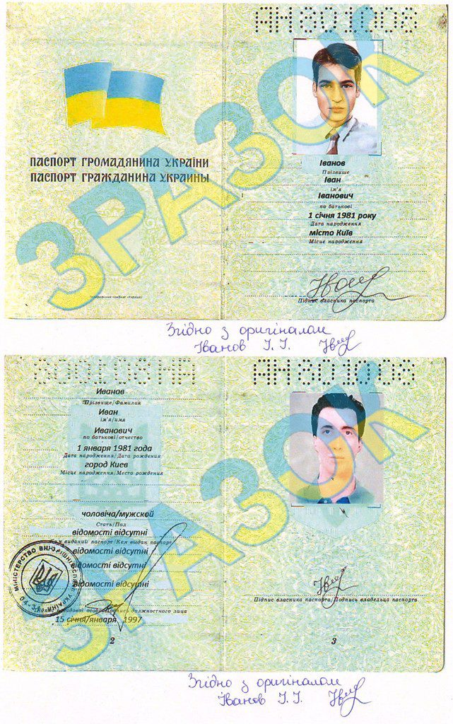 pasport1-641x1024