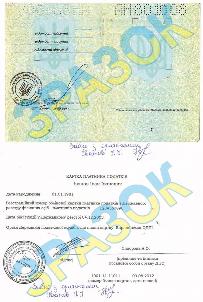 pasport2